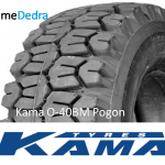 KAMA O-40BM Pogon sl.lo. GumeDedra